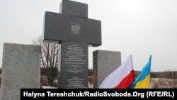 Пам'ятник у Гуті Пеняцькій на честь загиблих поляків 28 лютого 1944 року