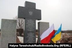 Відновлений хрест загиблим полякам у колишній Гуті Пеняцькій, Львівщина, 26 лютого 2017 року