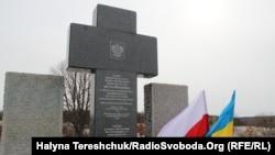 Хрест загиблим полякам у колишній Гуті Пеняцькій на Львівщині, 26 лютого 2017 року