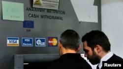 კედელზე გაკრული წარწერა იუწყება, რომ მეანაბრეებს მაქსიმუმ 260 ევროს გამოტანა შეუძლიათ ბანკომატიდან