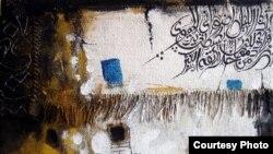 لوحة لمؤيد الحيدري
