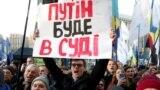 Участник акции протеста «Красные линии для Зеленского» в Киеве 8 декабря 2019 года.