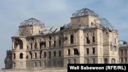 قصر تاریخی دارالامان که در جریان جنگهای داخلی کابل به ویرانه مبدل شد.