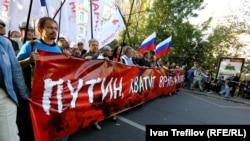 """Москвадаги намойишчилар """"Путин, ёлғон сўзлашни ва урушни бас қил!"""" шиорини кўтариб кетмоқдалар."""
