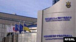 Теперь уже ясно, что 17 миллионов долларов на строительство Дома футбола в Киеве были потрачены не зря. Впереди у украинских функционеров пять лет напряженной работы