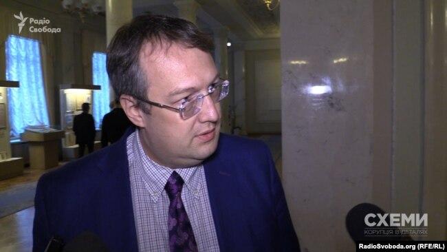 Народний депутат Антон Геращенко