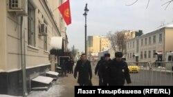 Москвадагы кыргыз элчилигинин имараты.