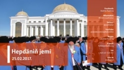 Hepdäniň jemi – 25.02.2017.