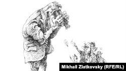 """Михаил Златковский, """"Новое видение в упор"""""""