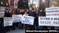 Акція проти корупції у Воронежі, Росія, 26 березня 2017 року