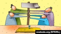 İşsizlik karikaturası