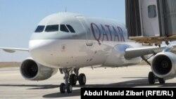 طائرة الخطوط الجوية القطرية في مطار أربيل الدولي