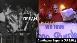 Снимка от първия концерт на Емил след 1989 г. - Iron Maiden в София, 1995 г. и снимка от концерт на Deep Purple (AFP)