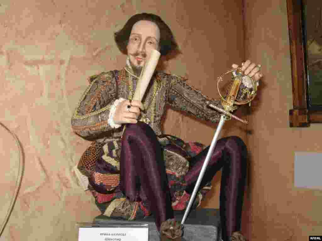 «Закоханий Шекспір», автор Ірина Наумова
