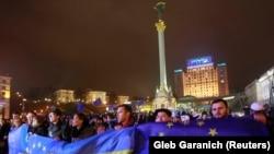 Шлях Євромайдану