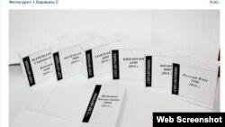 """Әлеуметтік желілерде ҰБТ арналған """"шпорларды"""" саудалайтын парақшадан скриншот."""