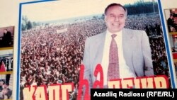 Azerbaijan – election poster of former president Heydar Aliyev in Baku in early 1990s'