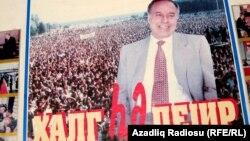 Heydər Əliyevin seçki posteri.