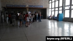 Очередь в кассу керченского автовокзала, архивное фото
