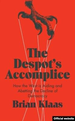 Вокладка кнігі «Саўдзельнік дэспата: Як Захад дапамагае і садзейнічае заняпаду дэмакратыі»