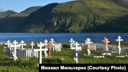 Православное кладбище на Аляске