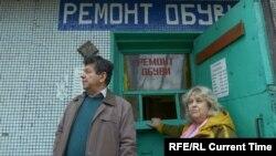 Владимир Спивак с женой