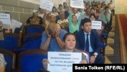 Общественные слушания по вопросу повышения тарифа на транспортировку газа. Атырау, 27 июня 2016 года.
