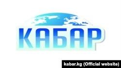 Логотип информагентства «Кабар».