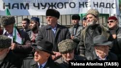 Митинг в столице Ингушетии против закона о референдуме, 26 мая 2019 г.