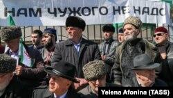 Акция протеста в Магасе (Ингушетия)