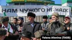Акция протеста в столице Ингушетии Магасе. 26 марта 2019 года.