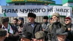 Массовый митинг в Магасе, Ингушетия, 26 марта 2019 года