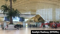 Illýustrasiýa suraty. Aşgabadyň Halkara aeroporty