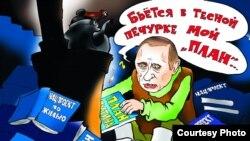 Russia -- Politics Cartoons by Konstantin Ganov