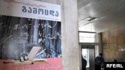 Одаренные абитуриенты будут поступать в грузинские вузы без сдачи Единых государственных экзаменов: соответствующий законопроект инициирован парламентским комитетом по образованию