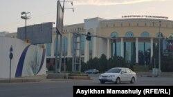 Здание Национальной телерадиокомпании Узбекистана.