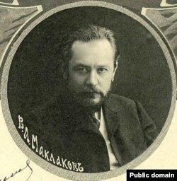 Василий Маклаков