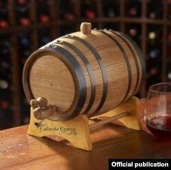 """Болгарское вино """"Видинска Гъмза"""""""
