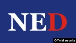 The National Endowment for Democracy logo
