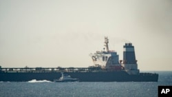 Раніше влада в Гібралтарі заявила, що затримала танкер, який, імовірно, йшов до Сирії з нафтою в порушення режиму санкцій Євросоюзу