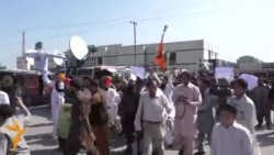 Sikhs Protest In Pakistan After Alleged Desecration