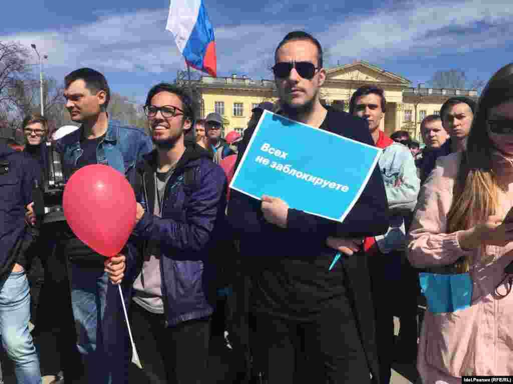 Путинның интернетны томалау сәясәте белән дә килешмиләр