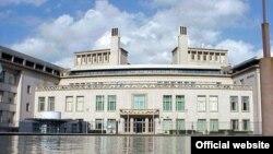 Tribunal u Hagu, ilustrativna fotografija