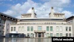 Zgrada Haškog suda, arhivska fotografija
