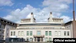 Haški tribunal, ilustrativna fotografija