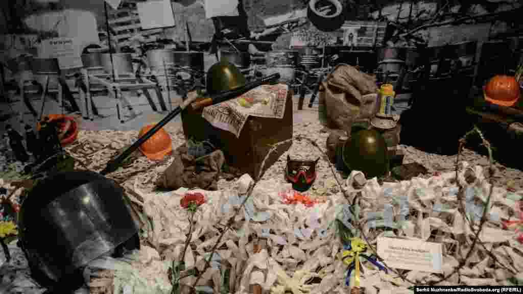 Артефакти з Майдану