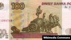 Rubla ruse