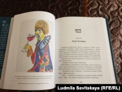 Лорд Слюньмор от Дуни Оболенской