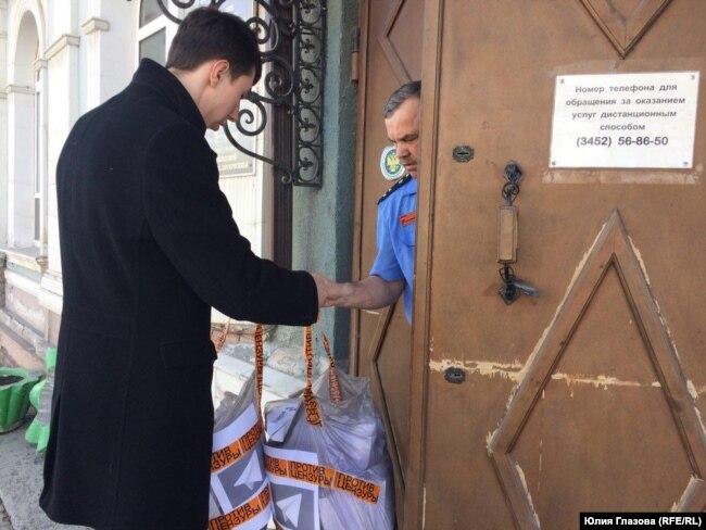 Акция тюменцев против блокировки мессенджера Telegram