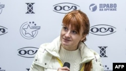 Russian national Maria Butina is being held in the United States. (file photo)